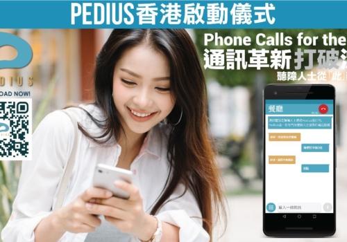Pedius Launch in Hong Kong – First in Asia