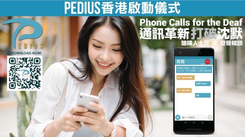 由意大利社企Pedius SRL創立,專為聽障人士通話而設手機 App-Pedius,9月10日正式於亞洲首站-香港率先發佈,面向全港超過十五萬的聽障人口投入服務。ECHO ASIA 一直都十分支持不同企業利用創新科技,配合社會需求,為社會創造價值並帶來正面積極的改變。是次亦非常開心可以有幸籌辦啟動儀式,見證這個充滿意義的時刻。