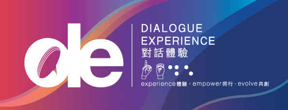 DialogueExperience_Echoasia