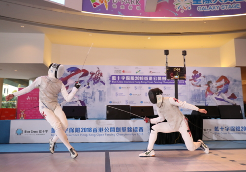Blue Cross Insurance – HK Open Fencing Championships 2018