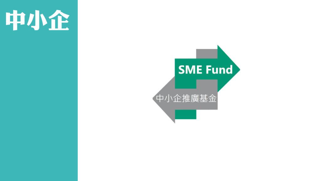 EMF-Funding_echo_asia