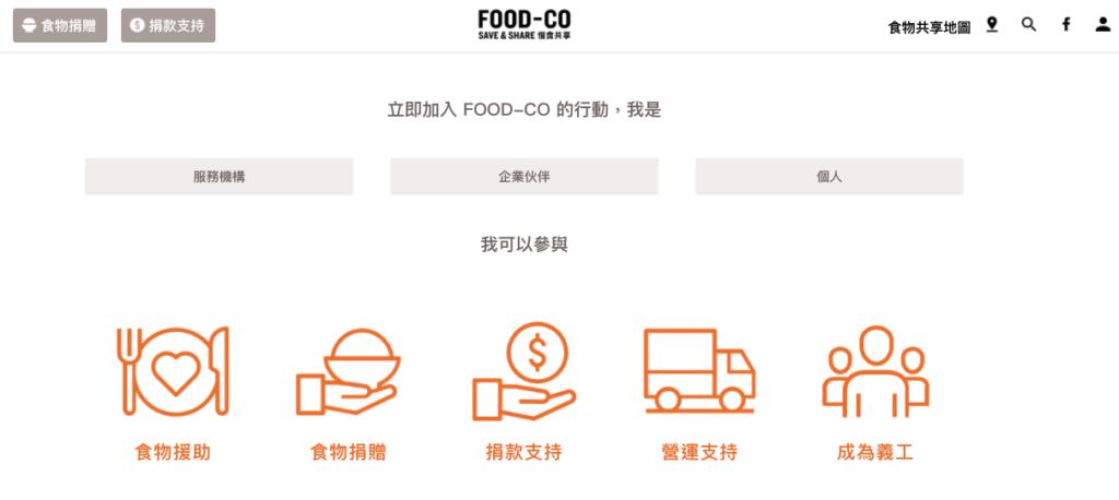 FOOD-CO echo asia