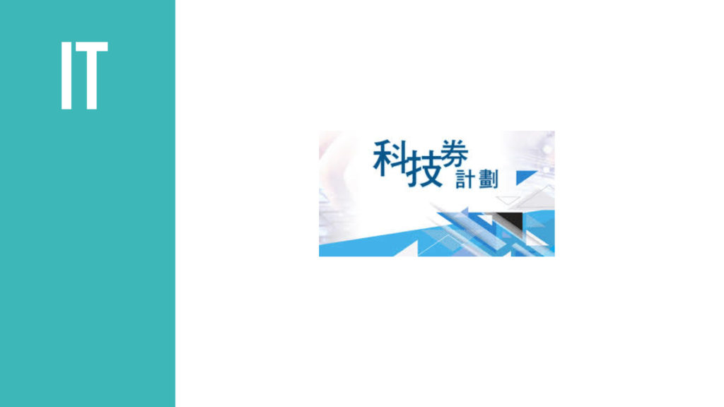 TVP_echo_asia