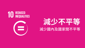 SDG_SDG Goal 10_Inequalities_Echo Asia