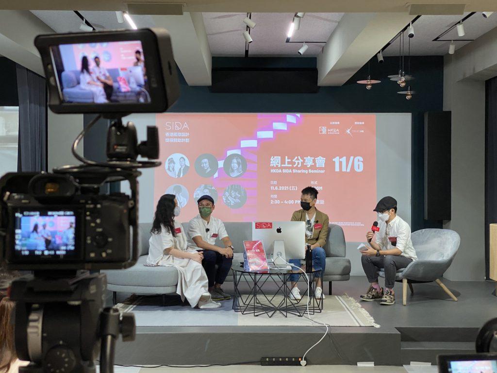 HKDA SIDA sharing seminar, echo asia