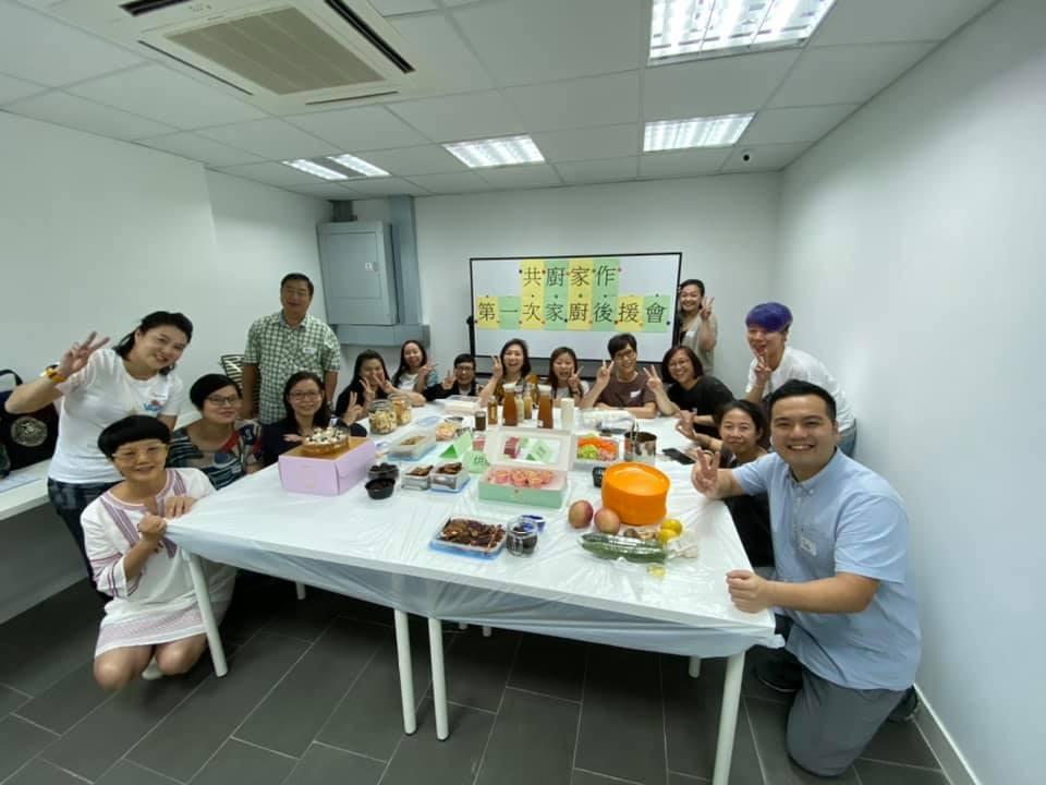共廚家 香港寬頻